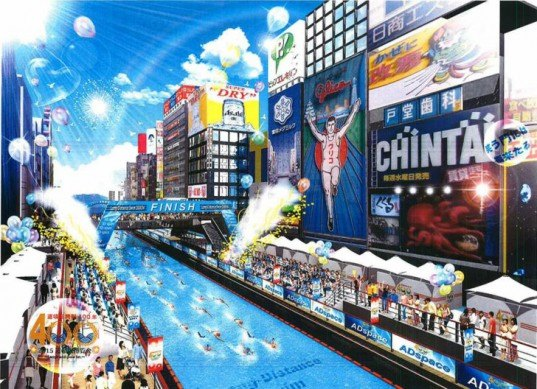green design, eco design, sustainable design, world's largest outdoor swimming pool, Dotonbori Canal, Dotonburi Canal Pool, Dotonburi River Poolside Avenue