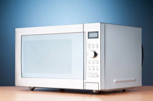 Microwave oven, microwave, University of Utah Science, solar cell, microwave solar cell