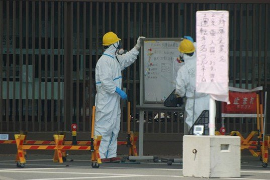 fukushima nuclear power plant, contamination, groundwater, tepco