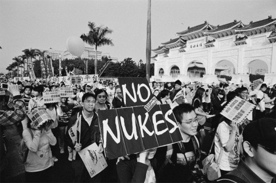 Control Yuan, first nuclear power plant, nuclear power, electricity, environmental destruction, environment, contamination, nuclear waste, poison, Taiwan, Shihmen, protest, Taiwan Power Co.,