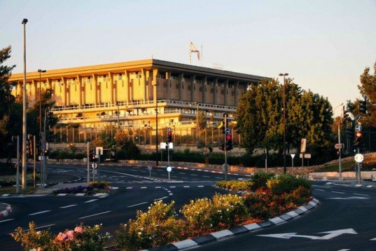 Israel, Knesset, rooftop solar, solar energy, solar panels, parliament, White House, renewable energy