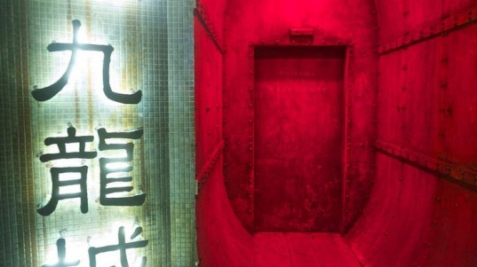 Hong Kong, Japan, Kowloon Walled City, Triads, Squatter Community, Amusement Park, Prostitution, Japanese Bathrooms, Brothels