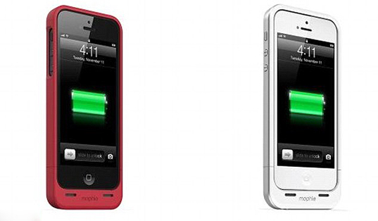 best service 05681 72830 Mipwr Dynamo Case Charges Your iPhone With a Simple Squeeze