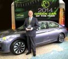 "Honda Accord Named ""2014 Green Car of the Year"""