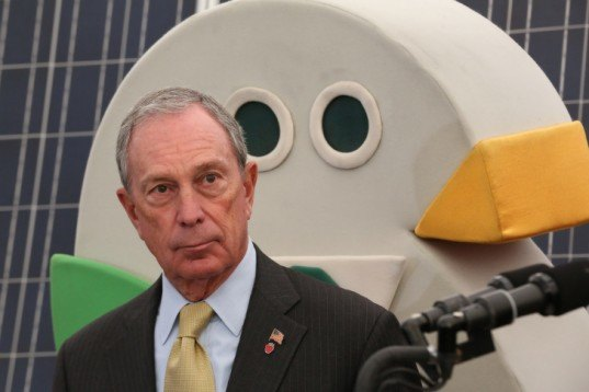 Nyc S Largest Solar Power Installation To Be Built At