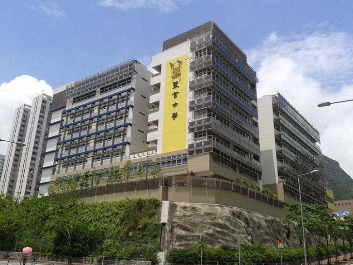 Low-Income School in Hong Kong Named 'Greenest School on Earth'