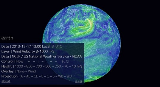 Earth Wind Map, interactive maps, wind maps, online maps, environmental destruction, environmental data, Google high-res global deforestation map, NOAA-the National Weather Service, National Centers for Environmental Prediction, real-time data, global winds, interactive tools