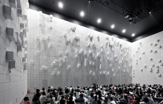 hyundai pavilion, hyundai, hyundai motor group, Yeosu, 2012 world expo, Unsangdong Architects, motion imagination, mechatronics, hyper matrix, kinetic landscape,