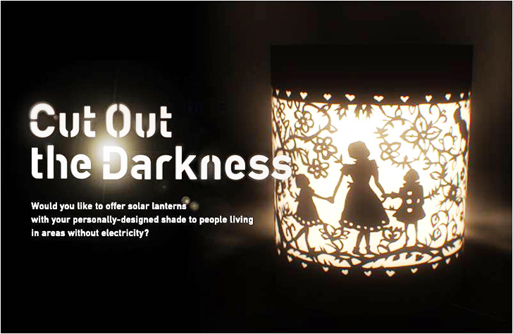 Cut out the darkness panasonic launches online contest to bring the contest challenges entrants to design affordable cut out lantern shades using easy to use online applications aloadofball Image collections