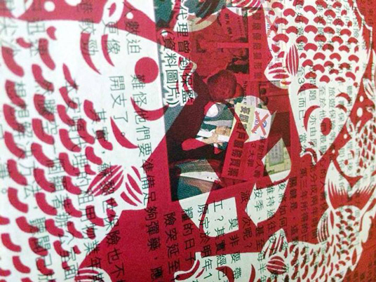 Machine Turns Old Newspapers into Beautiful Wrapping Paper for Chinese New Year