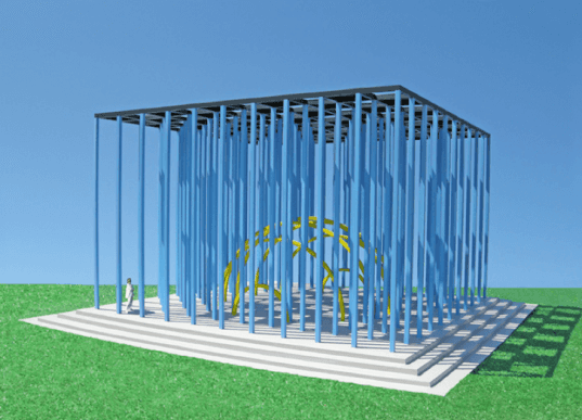 functional public art, pavilion of the rising sun, photovoltaic cells, solar energy, renewable energy, alternative energy, community projects, Michael Jantzen, reader submitted content, green design, sustainable design, eco design