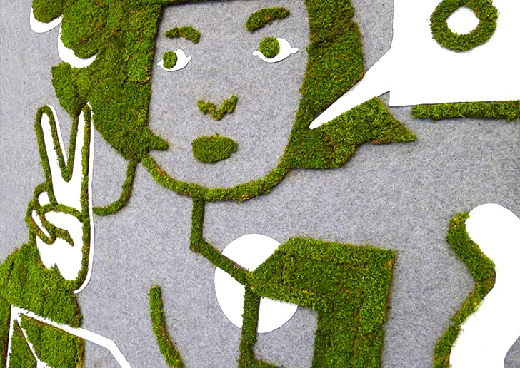 Jennifer Illets Inspiring Moss Graffiti Purifies The Air