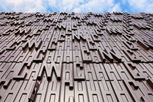 Studio Marco Vermeulen, bio-based facade, The Horticultural Development Company, hemp composite, bioresin, cubic gas transfer station, dutch architecture
