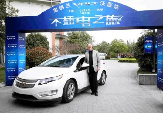electric cars, hybrid cars, fuel cell cars, electric vehicle, china, green car, green transportation, tesla, tesla model s, chevy, chevy volt, electric motor, lithium-ion battery