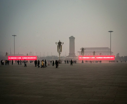 china, air pollution, quality, health, smog, pm2.5, particulate, pollutant, toxic, world health organization, who, bejing, hebei, fossil fuels, coal, global warming