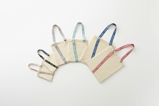 nendo, reader submitted content, reusable gift packaging, reusable gift wrap, giftote-bag, tote bag, eco friendly gift wrap,