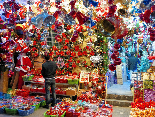 news - Chinese Christmas Decorations