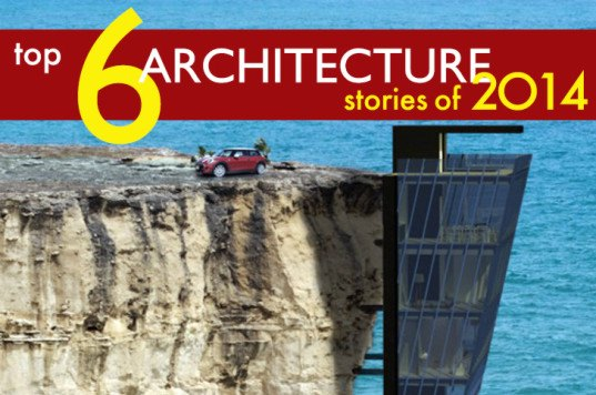 2014′s best architecture stories, best of 2014, best stories of 2014, stories of 2014, architecture stories of the year, green design, green products, inhabitat architecture stories, inhabitat's best stories of 2014, sustainable design