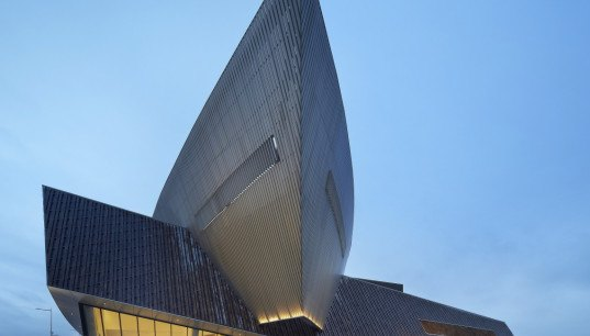 green design, eco design, sustainable design , Daniel Libeskind, H2a Architects, European Capital of Culture, photovoltaic roof, Mons Belgium