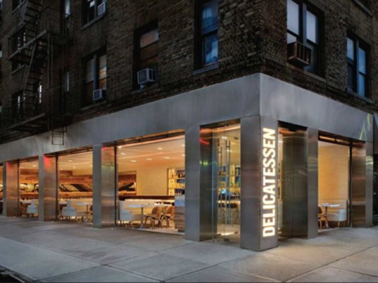 Delicatessen How The Humble Nyc Newsstand Inspired This