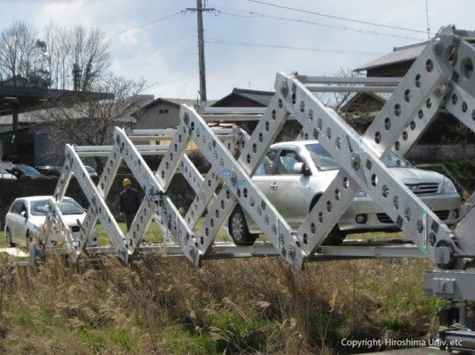mobile bridge, mobile bridge version 4.0, hiroshima university, dr. ichiro ario, japan society of civil engineers, origami bridge, expanding bridge, bridge for natural disasters, portable bridge, accordion bridge
