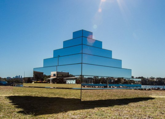 Mirrored Ziggurat, Mirrored Ziggurat by Shirin Abedinirad, Shirin Abedinirad, Sydney, ziggurat, Mesopotamia, Underbelly arts festival, mirrored art, mirrored installation, mirror artwork, mirrors,