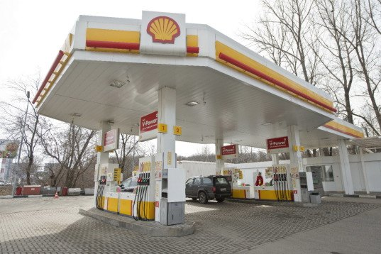 russia, electric vehicles, electric cars, electric car charger, electric vehicle charger, ev charger, russia gas stations, evs in russia, electric cars in russia, electric vehicles in russia, russia clean transportation