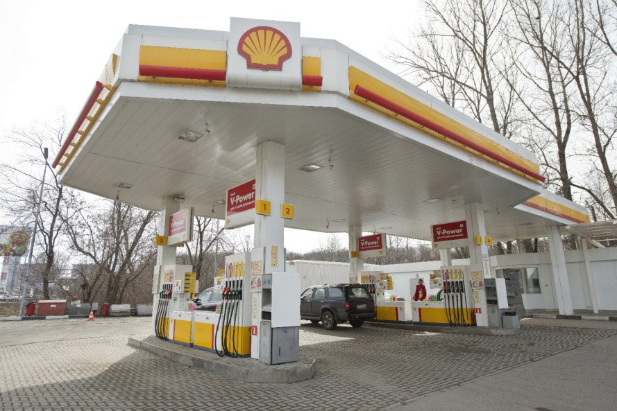 Shell Gas Station In Moscow