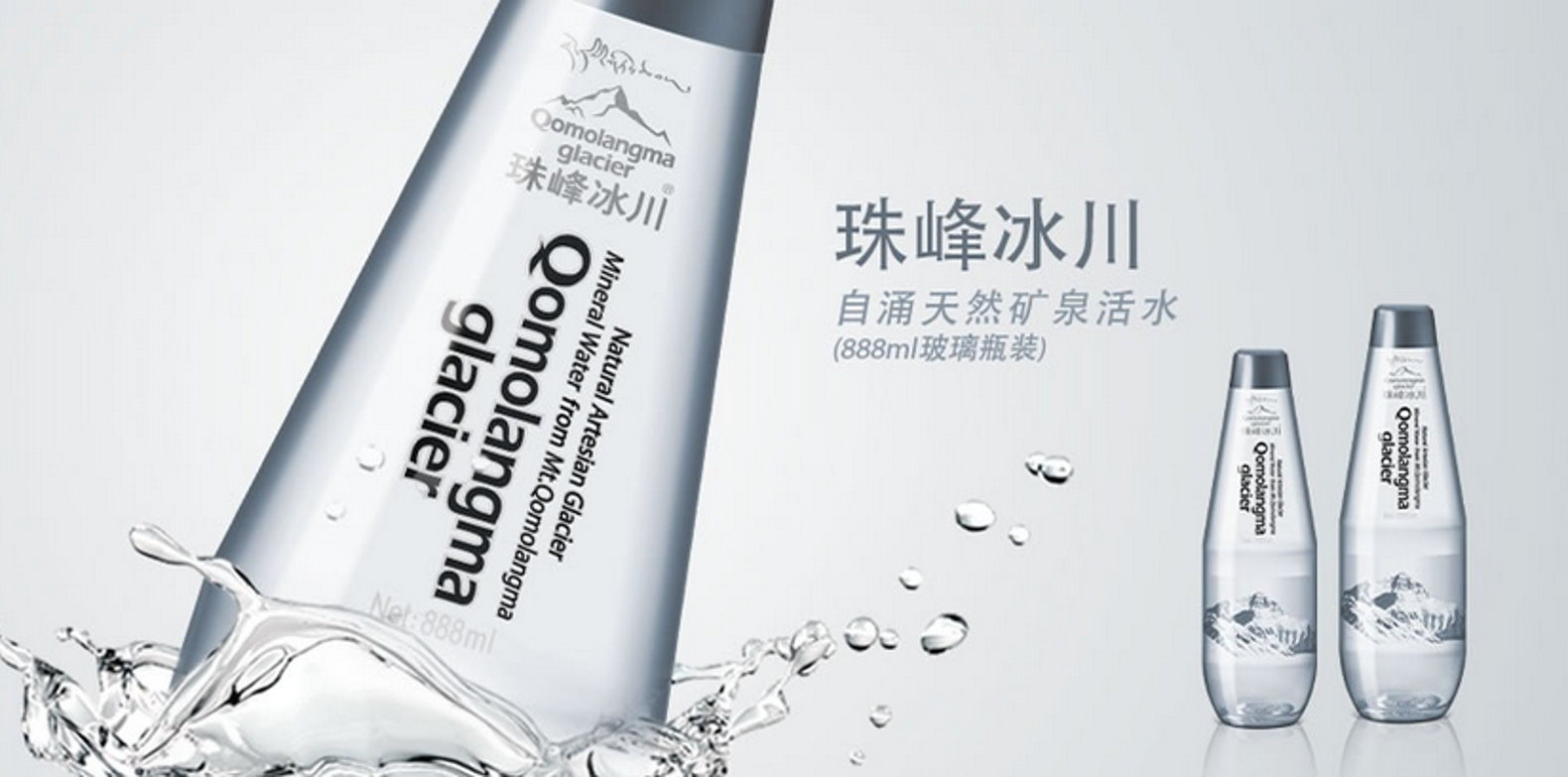 tibetan glacier mineral water Clean water and china are not a likely pairing in most consumers' minds, but fu lin is determined to change that the chief executive of upscale chinese bottled water company tibet 5100 water.