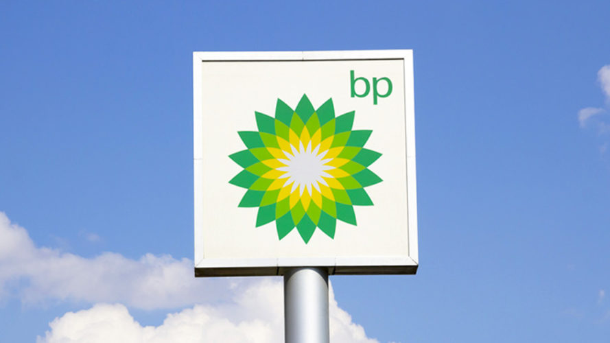 bp, bill and melinda gates foundation, bill gates, fossil fuels, divestment, fossil fuels divestment, exxonmobil