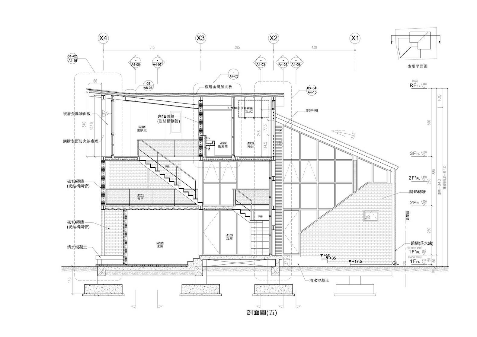 100 Pentagon Floor Plan Systemise Your Business For