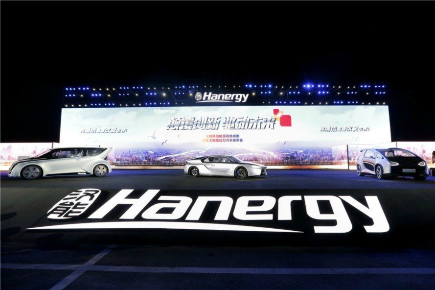 Hanergy, solar powered cars, china solar energy, solar cars, solar panels, electric cars, car roof solar panels, innovation, clean energy, clean cars, green transportation, solar transportation, thin-film solar panels