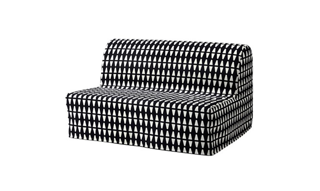 Back to school giveaway win a 500 shopping spree from for Ikea free couch giveaway