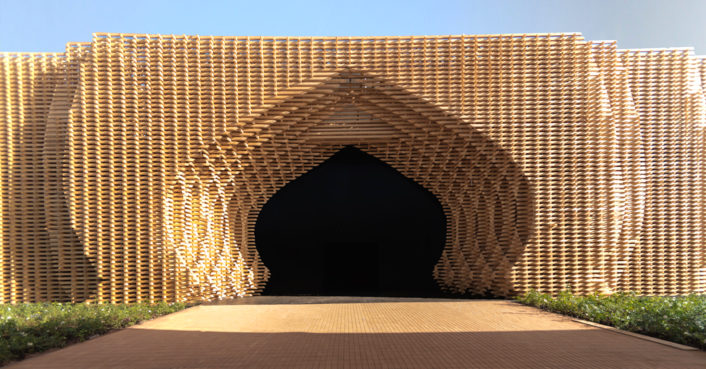 COP22 Marrakech welcomes visitors with low-carbon Ark22 gate