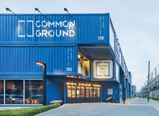 Common Ground World S Largest Shipping Container Shopping