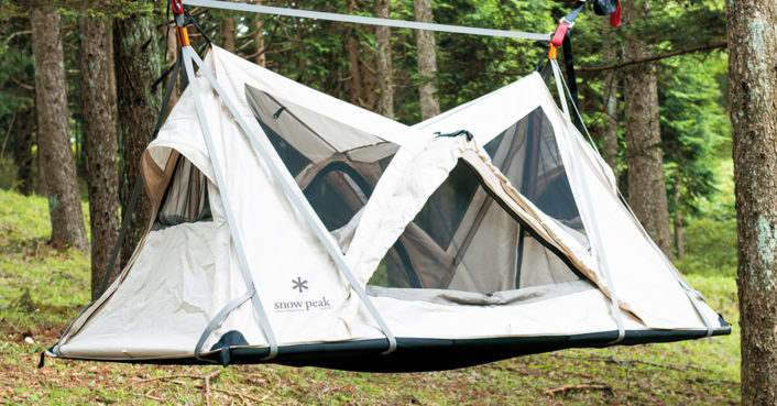 This hybrid hammock tent lets you float between the trees