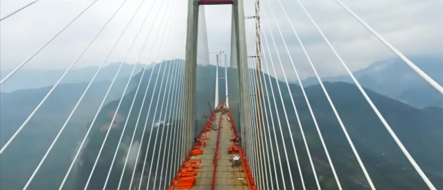 Beipanjiang Bridge, Beipanjiang, Beipanjiang Valley, China, southwest China, bridge, bridges, bridge design, bridge architecture, suspension bridge, suspension bridges, highest bridge, world's highest bridge, infrastructure, engineering