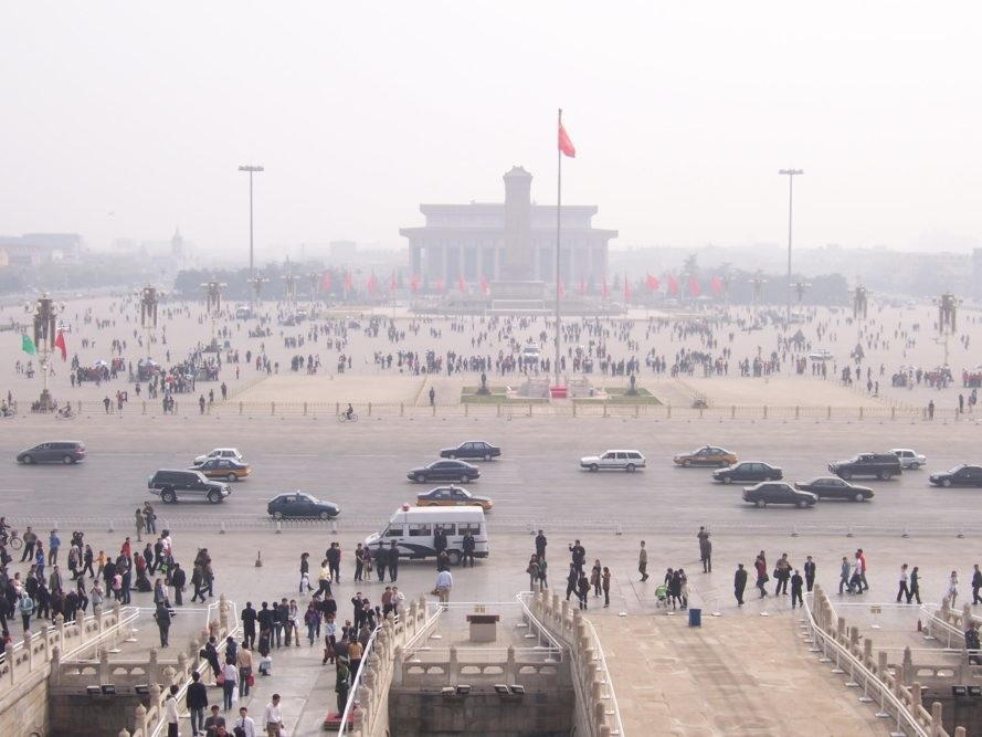 beijing environmental police, beijing pollution, china pollution, air pollution, smog, air quality, beijing