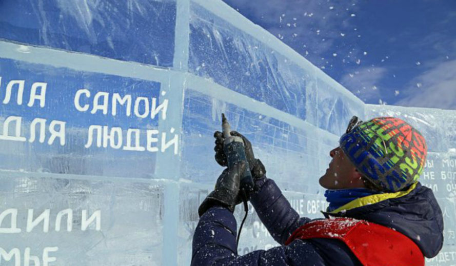 ice library, russia ice library, world's first ice library, Lake Baikal library, temporary structures, ice structures, ice hotels, library design, russian architecture, cool buildings, ice library of wonders