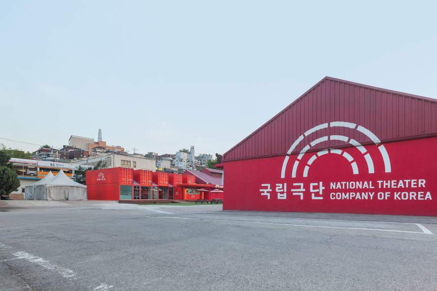 National Theater Company of Korea project by Urbantainer, Urbantainer Seoul, Urbantainer shipping containers, National Theater Company of Korea shipping containers, National Theater Company of Korea cargotecture, cargotecture in Seoul, cargotecture in Korea, shipping container architecture in Korea,
