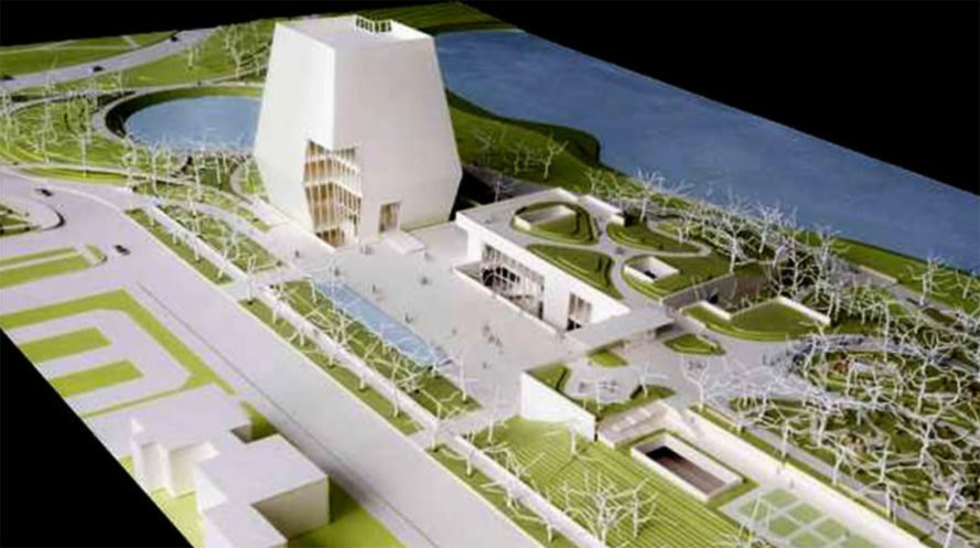 President Obama, Michelle Obama, Obama Presidential Center, Obama museum, Obama presidential library, Barack Obama presidential library and museum, Barack Obama Presidential library, Presidential Library, Obama Chicago campus, architecture