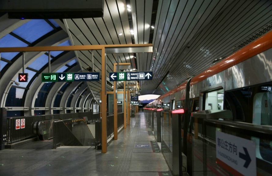 Qing-X Architectural Studio, Beijing Elevated Subway Station, Beijing Fangshan subway, urban design, subway design, beijing subway, china subway stations, urban subway design, urban architecture, train designs, train platforms, subway tunnels, elevated subway lines, elevated rail lines