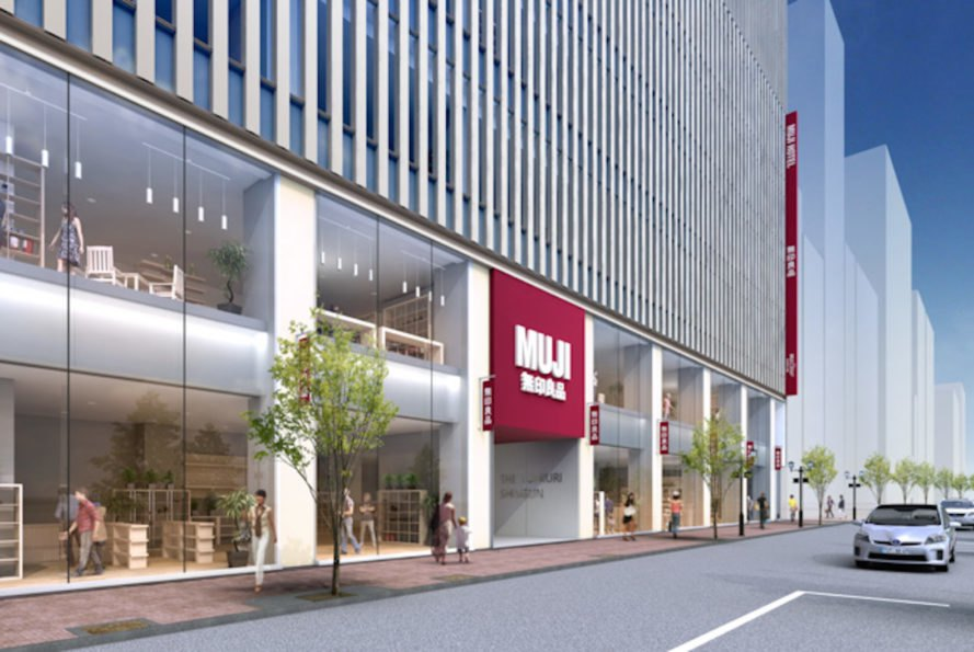 world's first MUJI hotel, MUJI hotel, MUJI hotel Shenzhen, MUJI hotel China, MUJI hotel Ginza, MUJI hotel by Super Potato, MUJi hotel Tokyo, MUJI hotel Japan, MUJI three in one