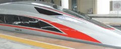 China, Beijing, Shanghai, train, trains, train transportation, transportation, public transportation, bullet train, bullet trains, Fuxing