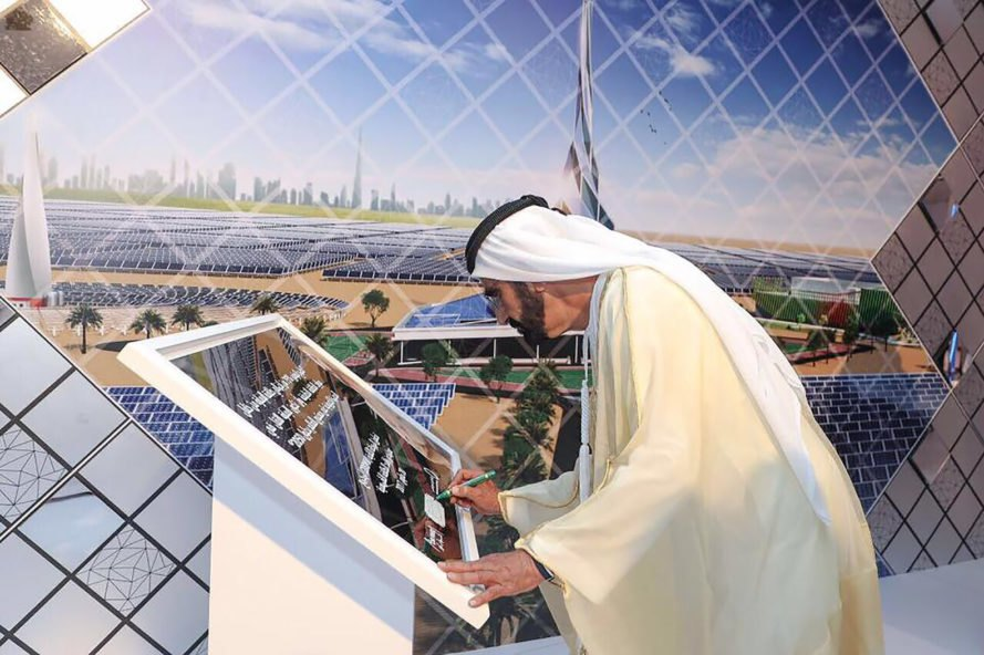Mohammed bin Rashid Al Maktoum Solar Park, Dubai, Dubai Electricity and Water Authority, DEWA, solar park, solar parks, solar, solar power, solar energy, concentrated solar power, CSP, solar tower, solar towers, energy, renewable energy