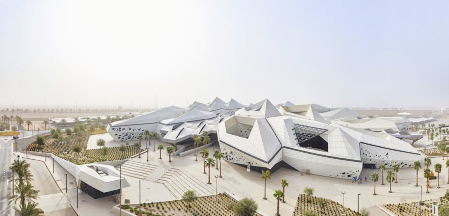 King Abdullah Petroleum Studies and Research Centre by Zaha Hadid Architects, KAPSARC Saudi Arabia, LEED Platinum Saudi Arabia architecture, LEED Platinum research campus, honeycomb inspired architecture, KAPSARC Saudi Arabia