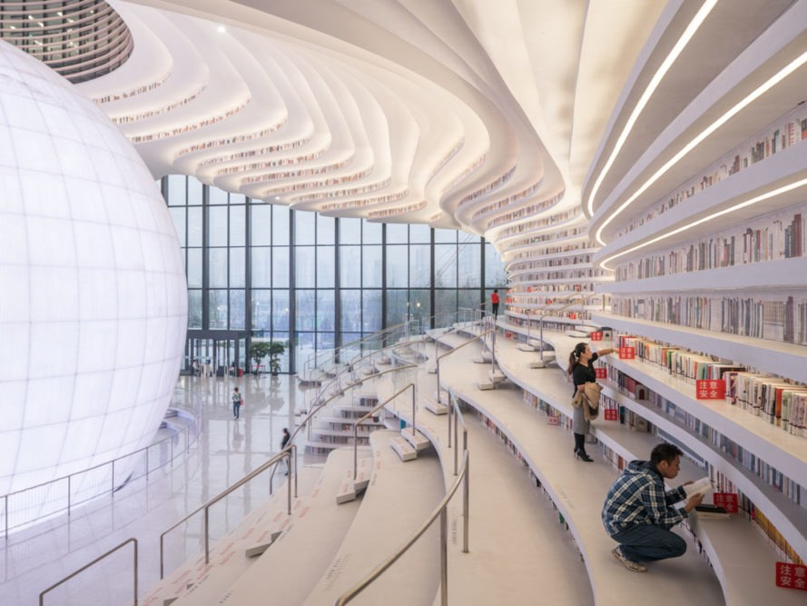 Tianjin Binhai Library by MVRDV, Tianjin Binhai Library, China public library, futuristic libraries, eye-shaped buildings, illuminated topography, undulating bookshelves, spherical auditorium