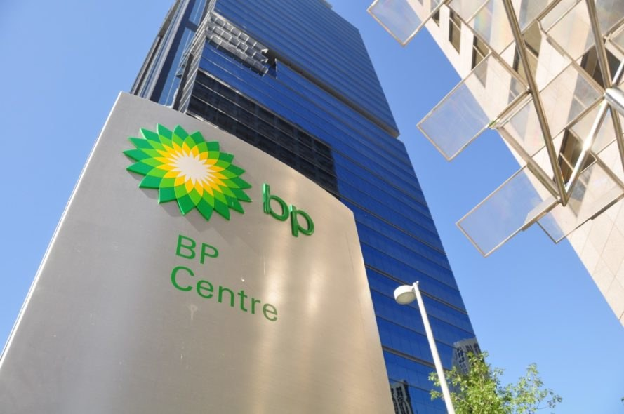 BP HQ, BP headquarters, BP Canada