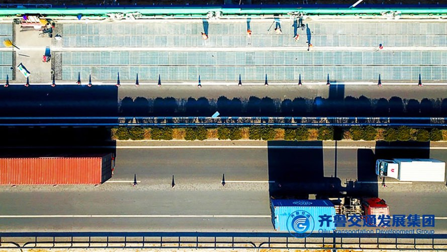 Qilu Transportation Development Group, Jinan, China, solar road, solar roads, photovoltaic pavement, solar expressway, solar highway