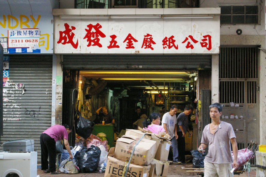 Hong Kong, recycling, recycling shop, garbage, trash, waste, recyclables